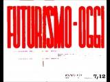 futurismo-oggi-e-domani