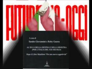 La-Carmelina-Futuoggi-2000-434x325 (1)